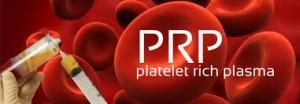 PRP - плазмолифтинг